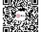 北京蔓云科技企业网站建设首选建站公司