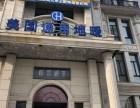 上海美国通用石墨烯电地暖价格,石墨烯地暖安装电话