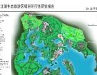 横县大梦想生态园(度假、垂钓、开会、美食于一体)