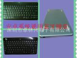 宏基 索尼 三星 联想 MOTO 等安卓平板通用高档ABS塑胶蓝