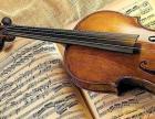 小提琴专业教学考级