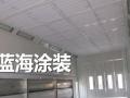 临沂汽车红外线烤漆房 钣金环保汽车4s店专用烤漆房