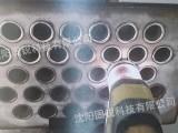 沈阳管板焊专机