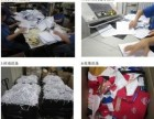 惠州保密文档销毁,文件销毁公司