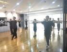 全日制舞蹈教学西安舞星级成人舞蹈培训