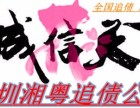 深圳哪家追债公司最有实力 口碑决定实力?