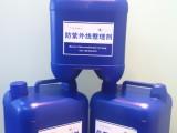 抗紫外线吸收剂,衣料抗紫外线剂,面料防紫外线剂