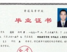 重庆服务最好的专科、本科、研究生学历教育服务提供商
