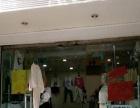 营山30平米服饰鞋包-服装店1万元