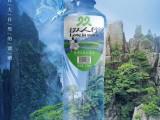 南京双人行天然矿泉水 可定制 可代理 可经销