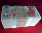建国50周年纪念钞很有收藏价值