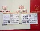 中国梦强军梦建军90周年纯银典藏