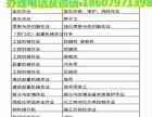 考安监局低压电工证电焊工证制冷工培训报名多少钱