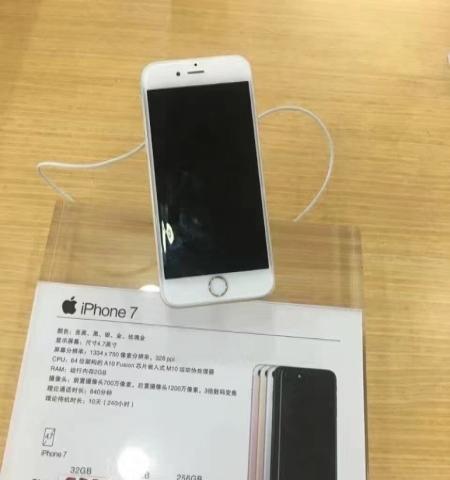 苹果7,国庆大酬宾