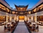重庆北碚悦榕庄-星级酒店婚宴预定-团宴网推荐