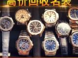 成都朗格手表回收 现场鉴定回收中心