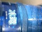 农夫山泉 雀巢冰露 桶装水 瓶装水公司家庭买十送一
