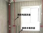 清洗地暖/壁挂炉/水电暖维修/修水管/下水管/电焊