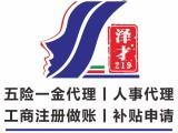 沒地址如何注冊廣州新公司 新公司注冊創業補貼申請 誠信經營