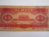 1956年5元紙幣值多少價格 收藏價值高嗎 紙幣回收