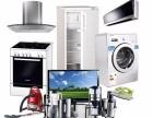 专业各种家具,家电上门回收
