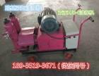 山西榆社高压力地铁压浆机生产价格