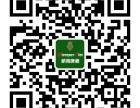 山东省滨州市进口啤酒批发较平价,无醇啤酒批