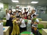 深圳儿童英语口语外教培训费用多少