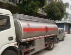 转让 油罐车东风实在人贱卖手续齐全5吨油罐车