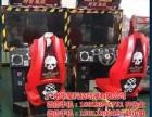 动漫模拟机回收出售 电玩模拟机回收出售