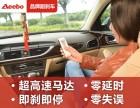 抢手的副刹车,广东教练款副刹车优质供应商推荐