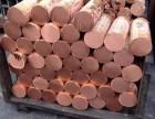 我在t2紫铜棒厂家//抛光5 15直径铜棒研磨/无氧紫铜杆