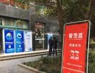 杭州 管家婆软件免费培训2017年2月预约中