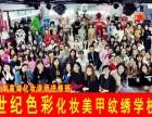 湘潭哪有专业的化妆学校