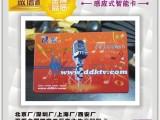 深圳制卡厂定制会员卡 超市会员卡 酒店会员卡