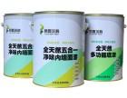 易置涂料 加盟代理,环保水性健康涂料招商加盟