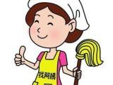 专业别墅阿姨 家庭周末大扫除 半天全天煮饭清洁洗涤熨烫钟点工