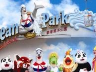 港澳5天4晚游海洋公园+自由行半自助游国庆特价1080/人