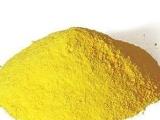 眉山碱式聚合氯化铝质量决定市场