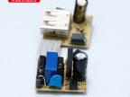 适用于小绿点充电器 美规充头 USB手机充电器 足1a欧规充电器批发
