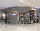 YUKI进口优品生活馆挑战进口商品时尚潮流