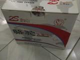 惠州批发FKD牌汽车电瓶 骆驼汽车电池以旧换新可送货