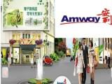 鄂州安利专卖店热线鄂州安利正品供应电话