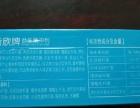 益生菌,中国灸正在热销