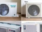 品牌空调出租大型篷房制冷 工地板房空调租赁