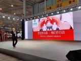 中国移动关爱儿童防走失公益行 电话手表免费送 全国招商