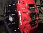 雷克萨斯GS250制动改装AP9040 AP7600刹车套装