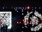 广东地区出色微信签到活动微信抽奖 一合相提供