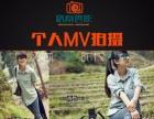 广州银行形象片拍摄制作公司 个人形象片拍摄制作公司