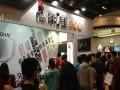 台湾第一佳大鸡排加盟 鸡排加盟费 杜海涛第一佳鸡排加盟官网